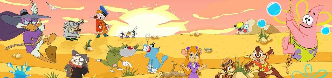 смотреть мультфильмы онлайн бесплатно и регистрации: